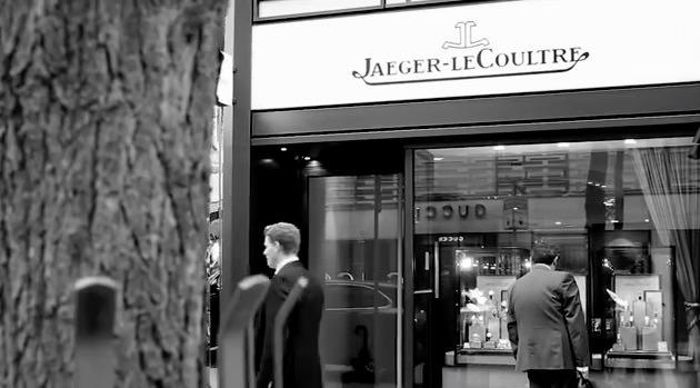 Jaeger-LeCoultre - Detail Reverso