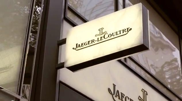 Jaeger-LeCoultre Detail Weltzeitanzeige