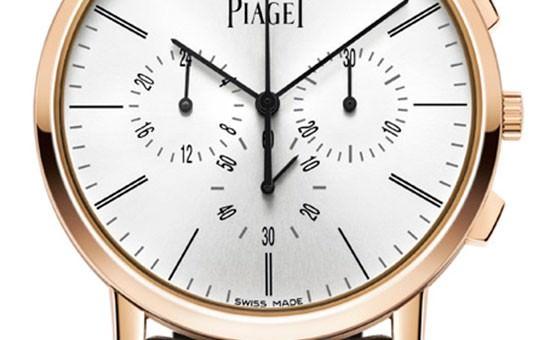 SIHH 2015: Die drei Neuen von Piaget