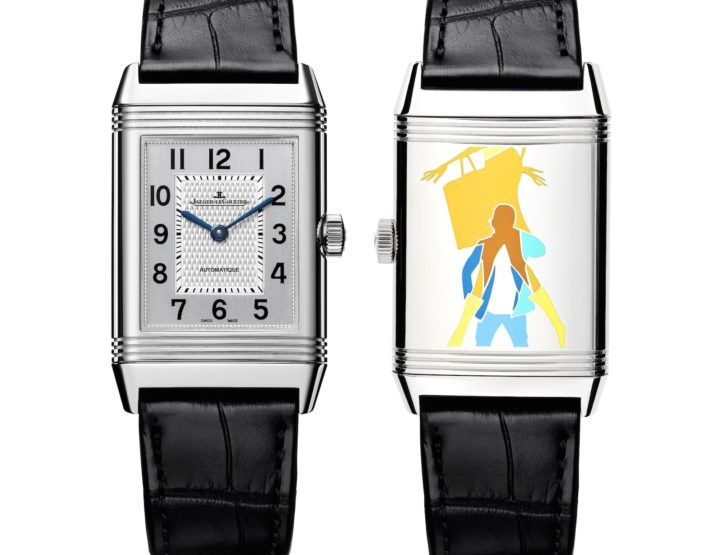 Kunststücke: Reverso meets Pop-Art