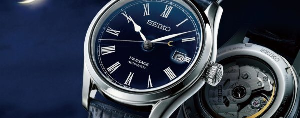 Introducing The Limited Edition Seiko Presage With Stunning Blue Enamel Dial