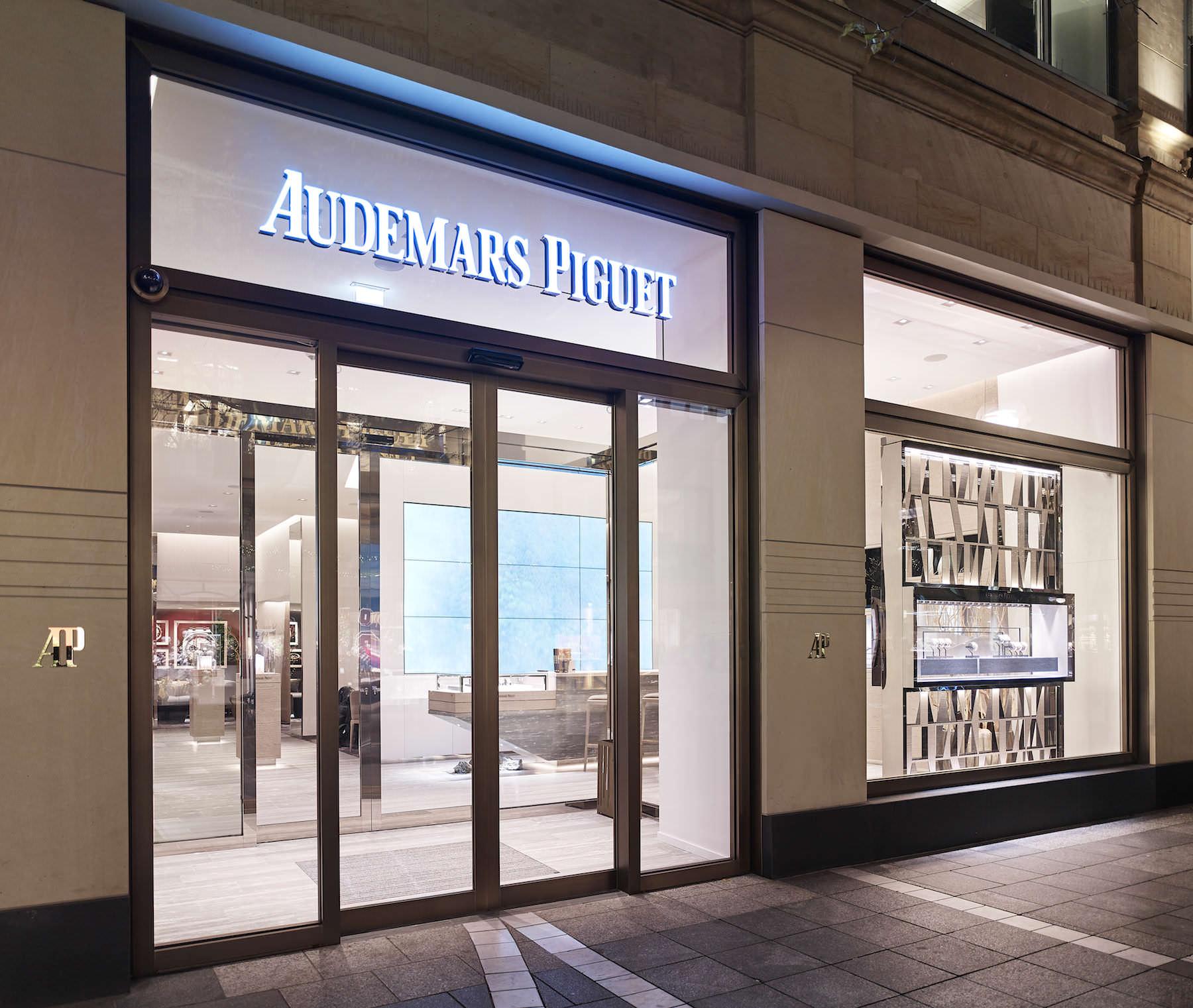 Die Audemars Piguet Boutique in Frankfurt am Main